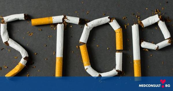 """Стартира кампания срещу тютюнопушенето в болница """"Тракия"""""""