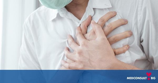 Как да се предпазите от стенокардия (ангина пекторис)