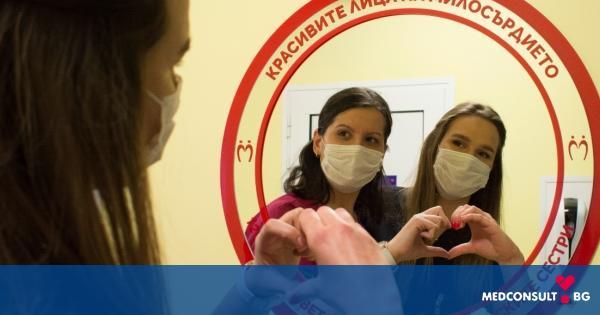 """""""МЕДИКА"""" с мил жест към своите професионалисти по здравни грижи по случай празника им"""
